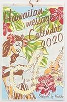 2020年カレンダー 壁掛け 手漉き紙 ハワイ/メッセージ フラダンス フラガール