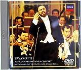 パヴァロッティ30周年GALAコンサート [DVD]