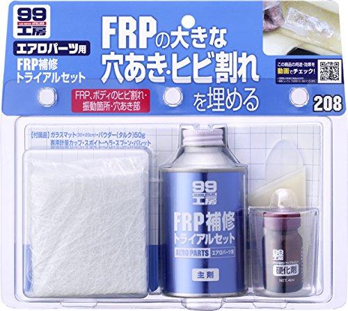 ソフト99(SOFT99) 補修用品 FRP補修トライアルセ...