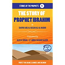 The Story of Prophet Ibrahim (Stories of the Prophets Book 1)