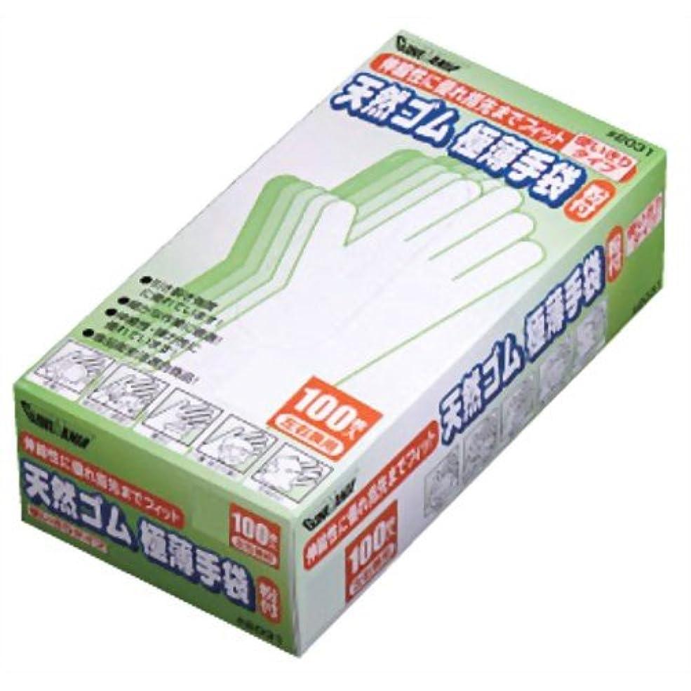 動的満員胃川西工業 天然ゴム極薄手袋 粉付 100枚入 #2031 ナチュラル SS