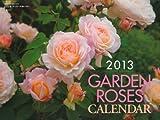 2013ガーデンローズカレンダー ([カレンダー])
