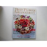 BEST FLOWER ARRANGEMENT (ベストフラワーアレンジメント) 2006年 01月号