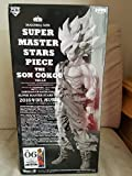 ドラゴンボール 一番くじ SUPER MASTER STARS PIECE SMSP 孫悟空 06 F賞 THE GOLD フィギュア 新品未開封