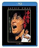 少林寺木人拳[Blu-ray/ブルーレイ]