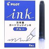 パイロット 万年筆用カートリッジインキ 5本入 ブルー IRF-5S-L