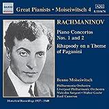 モイセイヴィッチのピアノ録音集 第4集