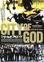 City神の外国映画ポスター11x 17AlexandreロドリゲスLeandroロベルト・フィルミーノPhellipe Haagensen Unframed 194418 1