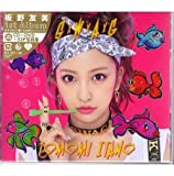 CD+DVD+32P 写真集 板野友美 S×W×A×G 初回限定盤KICS-93075