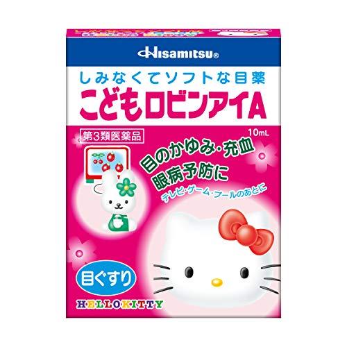 【第3類医薬品】こどもロビンアイA(キティ) 10mL