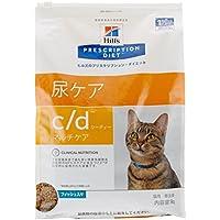 プリスクリプション・ダイエット 療法食 CDマルチケアフィッシュ 猫 4kg