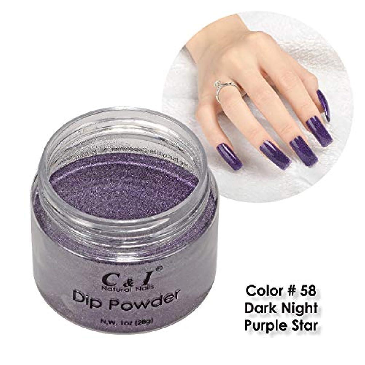 薬を飲む量収束C&I Dip Powder ネイルディップパウダー、ネイルカラーパウダー、カラーNo.58