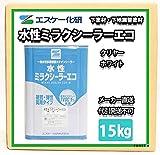水性ミラクシーラーエコ クリヤー 15kg 【メーカー直送便/代引不可】 エスケー化研 下塗材 塗料