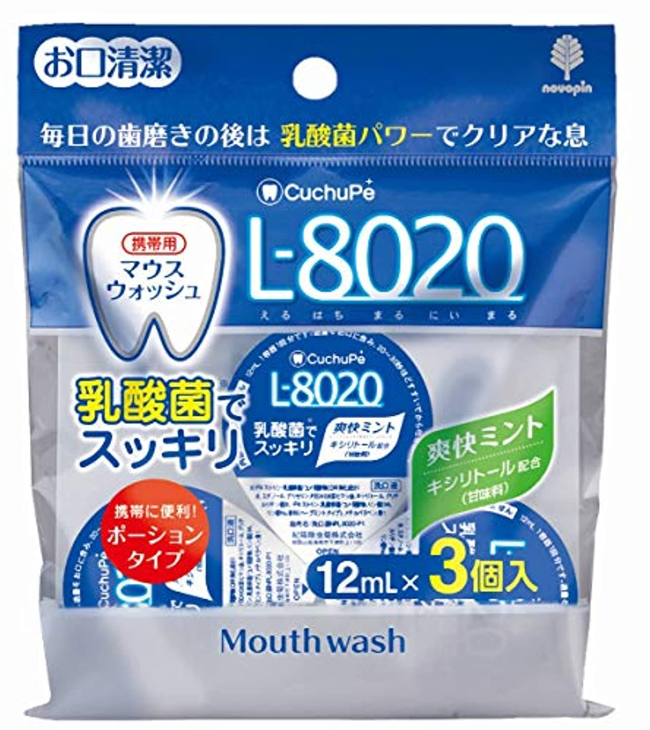 食堂シットコムなめらか日本製 made in japan クチュッペL-8020 爽快ミント ポーションタイプ3個入(アルコール) K-7093【まとめ買い10個セット】