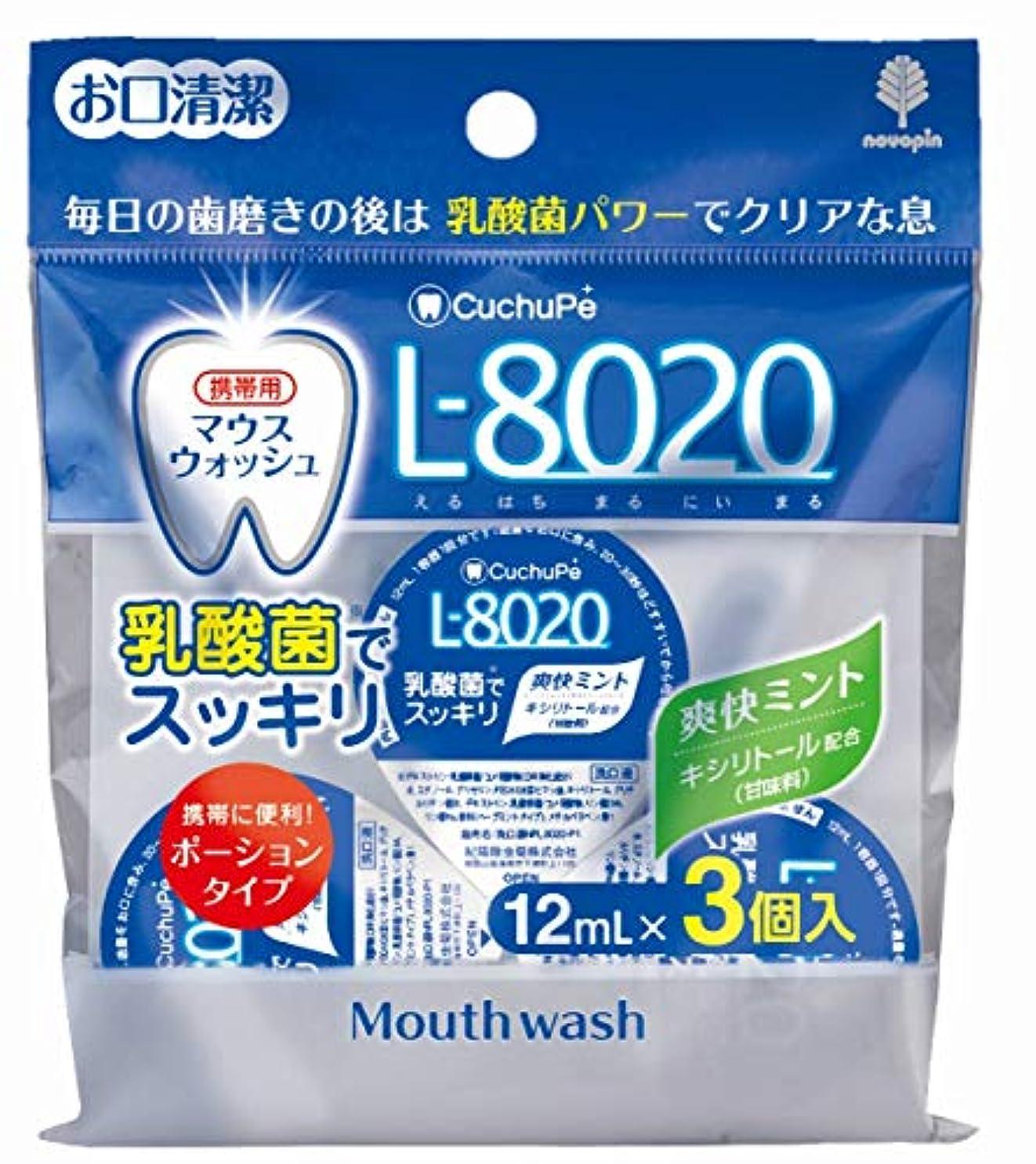 版ショートに渡って日本製 made in japan クチュッペL-8020 爽快ミント ポーションタイプ3個入(アルコール) K-7093【まとめ買い10個セット】
