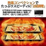 シャープ 過熱水蒸気 オーブンレンジ 2段調理 31L ホワイト RE-SS10-XW 画像