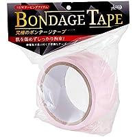 ラブファクターボンテージテープ 桃 簡単拘束 非粘着SMテープ 20m仕様
