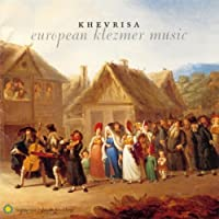 Khevrisa: European Klezmer Music by Steven Greenman (2000-04-25)