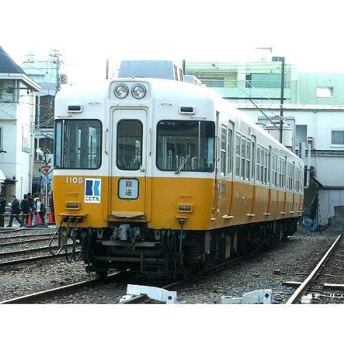 Nゲージ 1119T 高松琴平電鉄1100形2両編成動力付きトータルセット (塗装済車両キット)