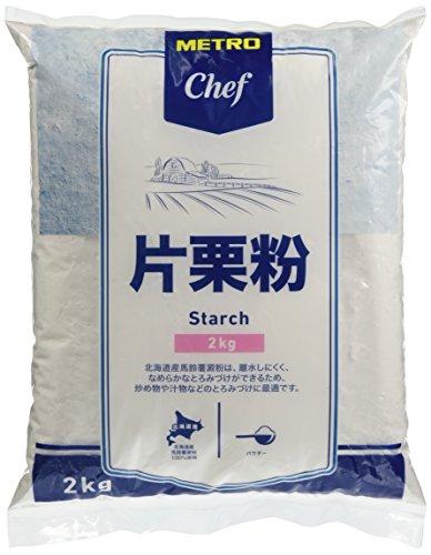 メトロシェフ (METRO Chef) HORECA 片栗粉 2kg