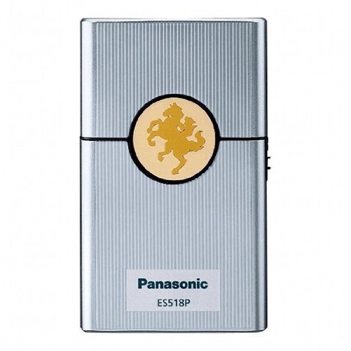 考古学者どっちでもくつろぎパナソニック カードシェーバー AITE(アイト) ES518P-S