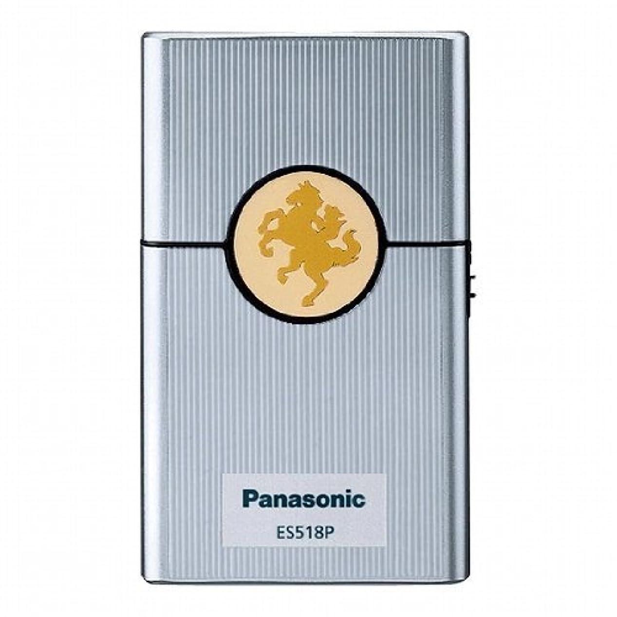 ドリル成熟幸運なことにパナソニック カードシェーバー AITE(アイト) ES518P-S