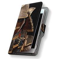 AQUOS PHONE Xx mini 303SH ケース 手帳型 スマコレ 全機種対応 有り レザー 手帳タイプ 革 フリップ ダイアリー 二つ折り 横開き 革 スマホケース スマホカバー その他 ユニーク 003413 Sharp シャープ softbank ソフトバンク 和風 和柄 侍 s-303sh-003413-nb