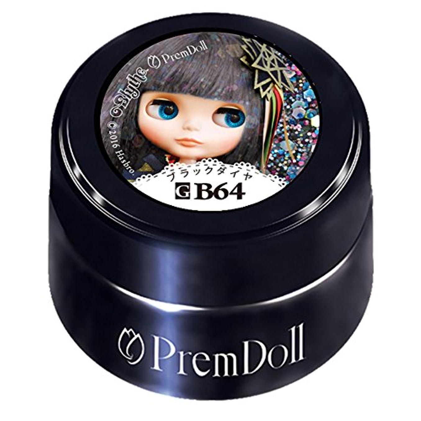 バレエ見込み賃金PRE GEL プリムドール ブラックダイヤB64 3g カラージェル UV/LED対応