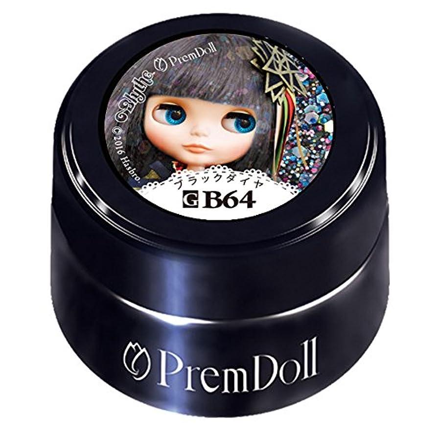 できない不条理リフレッシュPRE GEL プリムドール ブラックダイヤB64 3g カラージェル UV/LED対応