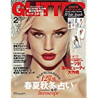GLITTER(グリッター) 2015年 02 月号 [雑誌]