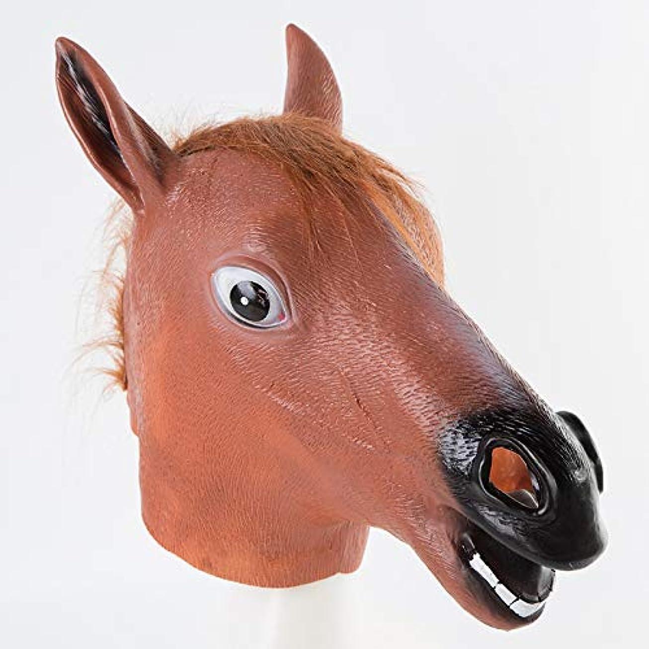 ペックインサート染色馬の頭のマスク動物の帽子ハロウィンの馬のマスク馬の頭の男の帽子