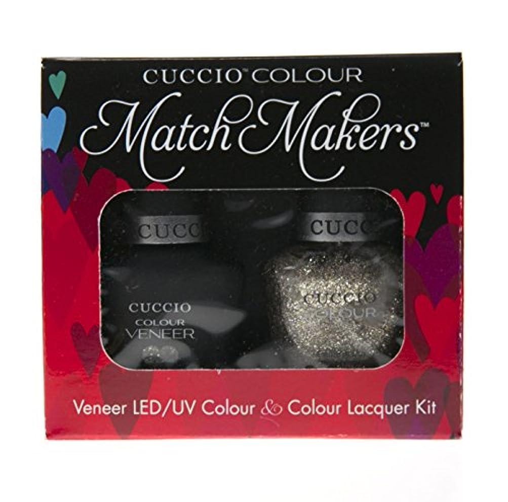 ジョージバーナード不機嫌ブラケットCuccio MatchMakers Veneer & Lacquer - Cuppa Cuccio - 0.43oz / 13ml Each