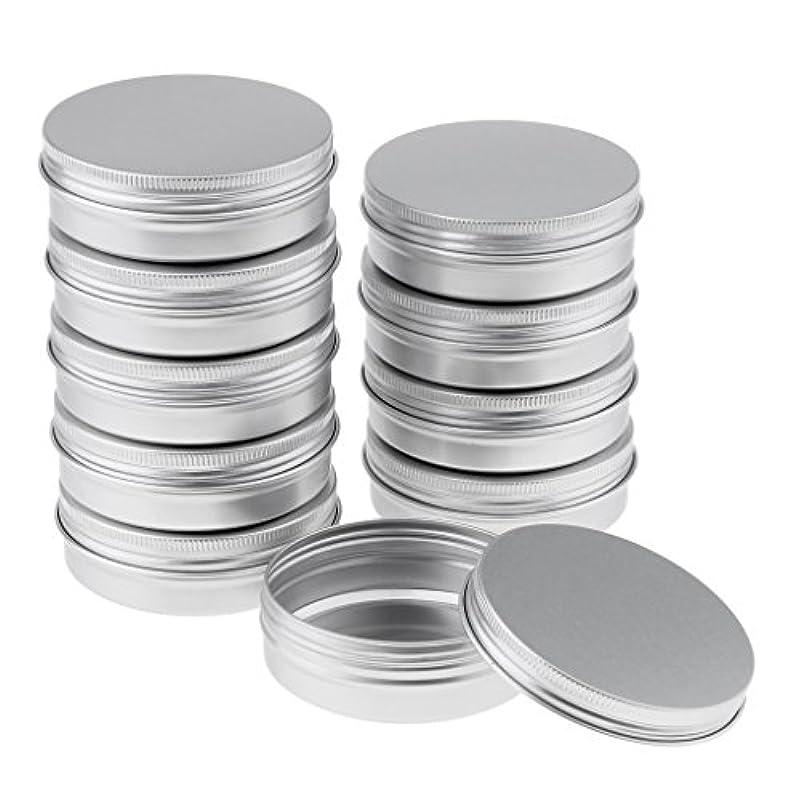 適格重さハーブ10個の空のアルミニウム缶缶(スクリュー蓋付き)箱入れジャートップラウンド30g - 8.2x2.7 cm