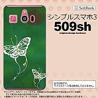 509SH スマホケース シンプルスマホ3 509SH カバー 蝶(和柄) 緑 nk-509sh-1555