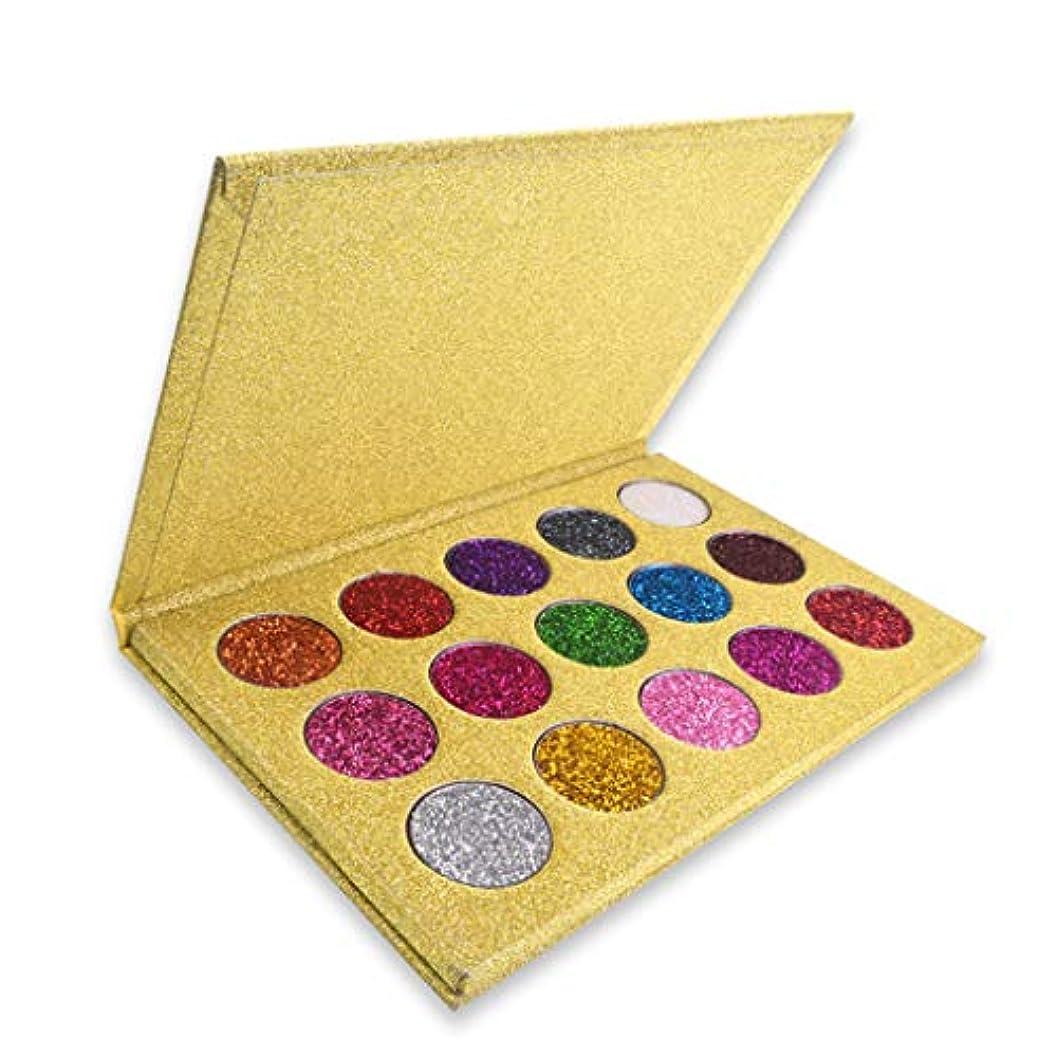 電子レンジ注入するおもてなしきらめき15色の光沢のある目の影のきらめきの粉パレット色の化粧品