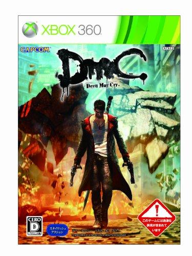 DmC Devil May Cry (ディーエムシー デビル メイ クライ) - PS3の詳細を見る