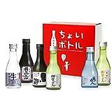 福光屋ちょいボトルBOX 180mL 6種各1本 オリジナル特別純米酒 飲み比べBOX入