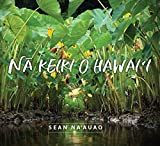 Na Keiki O Hawaii