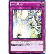 遊戯王 神の通告(スーパーレア) ブレイカーズ・オブ・シャドウ(BOSH) シングルカード BOSH-JP079-SR