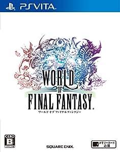 ワールド オブ ファイナルファンタジー - PS Vita