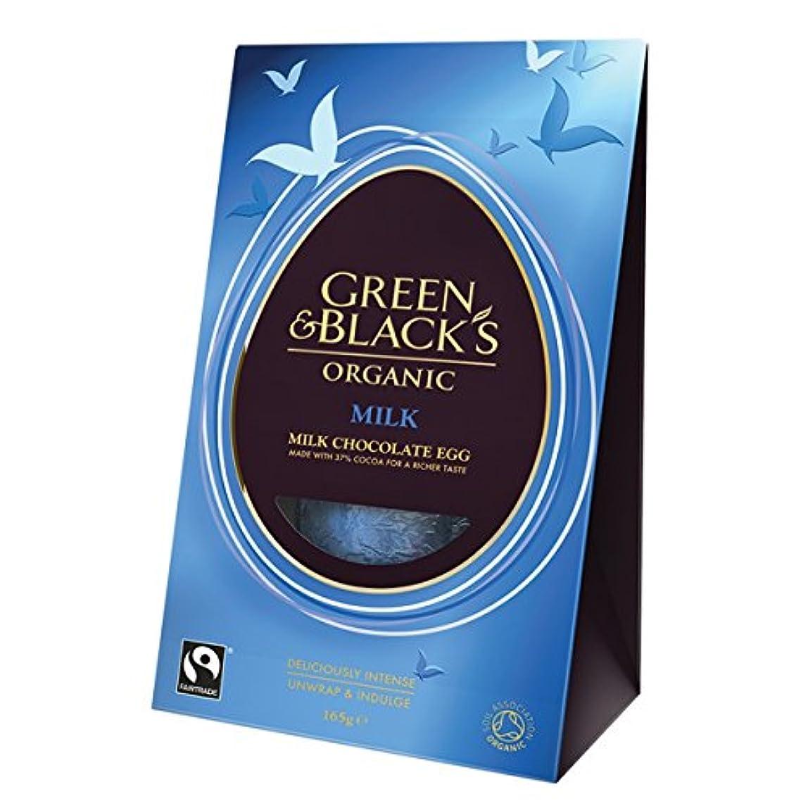 靄案件大脳(Cadbury (キャドバリー)) グリーン&黒の古典的なミニチュアバーコレクション (x4) - Green & Black's Classic Miniature Bar Collection (Pack of 4...