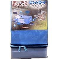布団 収納袋 フトン 毛布 肌布団 布団収納 ふとん収納袋 72×53×25cm 通気性 透湿性