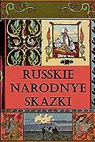 Russkie Narodnye Skazki (Illustrated)