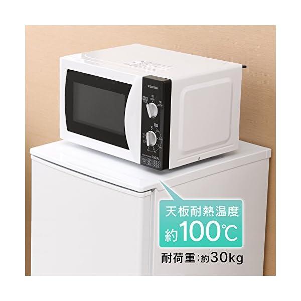 アイリスオーヤマ 冷蔵庫 90L 2ドア 直冷...の紹介画像5