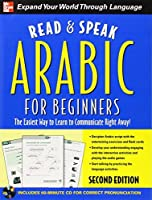 Read and Speak Arabic for Beginners with Audio CD Second Edition (Read and Speak Languages for Beginners)【洋書】 [並行輸入品]