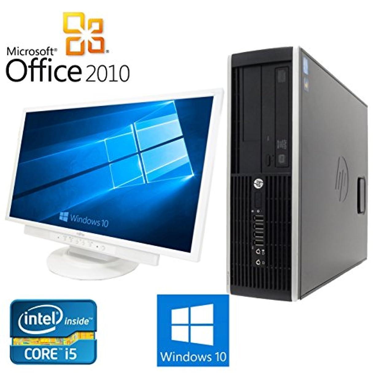 予想外高架航空会社【Microsoft Office2010搭載】【Win 10搭載】【超大画面22インチ液晶セット】HP 6200 Pro/第二世代Core i5 3.1GHz/メモリ4GB/HDD1TB/DVDスーパーマルチ/中古デスクトップパソコン