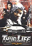 サグライフ THUG LIFE[DVD]