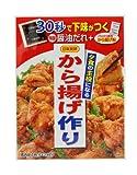 日本食研 夕食の主役になる から揚げ作り 128g×4袋