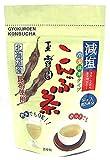 玉露園 減塩こんぶ茶 50g