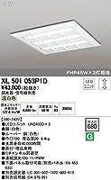 オーデリック 店舗・施設用照明 テクニカルライト ベースライト【XL 501 053P1D】XL501053P1D